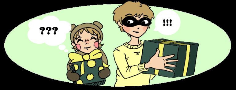 kids-geschenke01