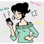 Das gelesene Wort und wie es uns manchmal in Schwierigkeiten bringt
