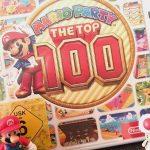 [Mmi] Wir feiern eine Super Mario Party – Wann fangt ihr mit der Planung an? #Werbung #Gewinnspiel