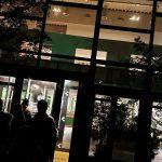 Auf Taschenlampen – Wanderung in der Biosphäre Potsdam #Werbung